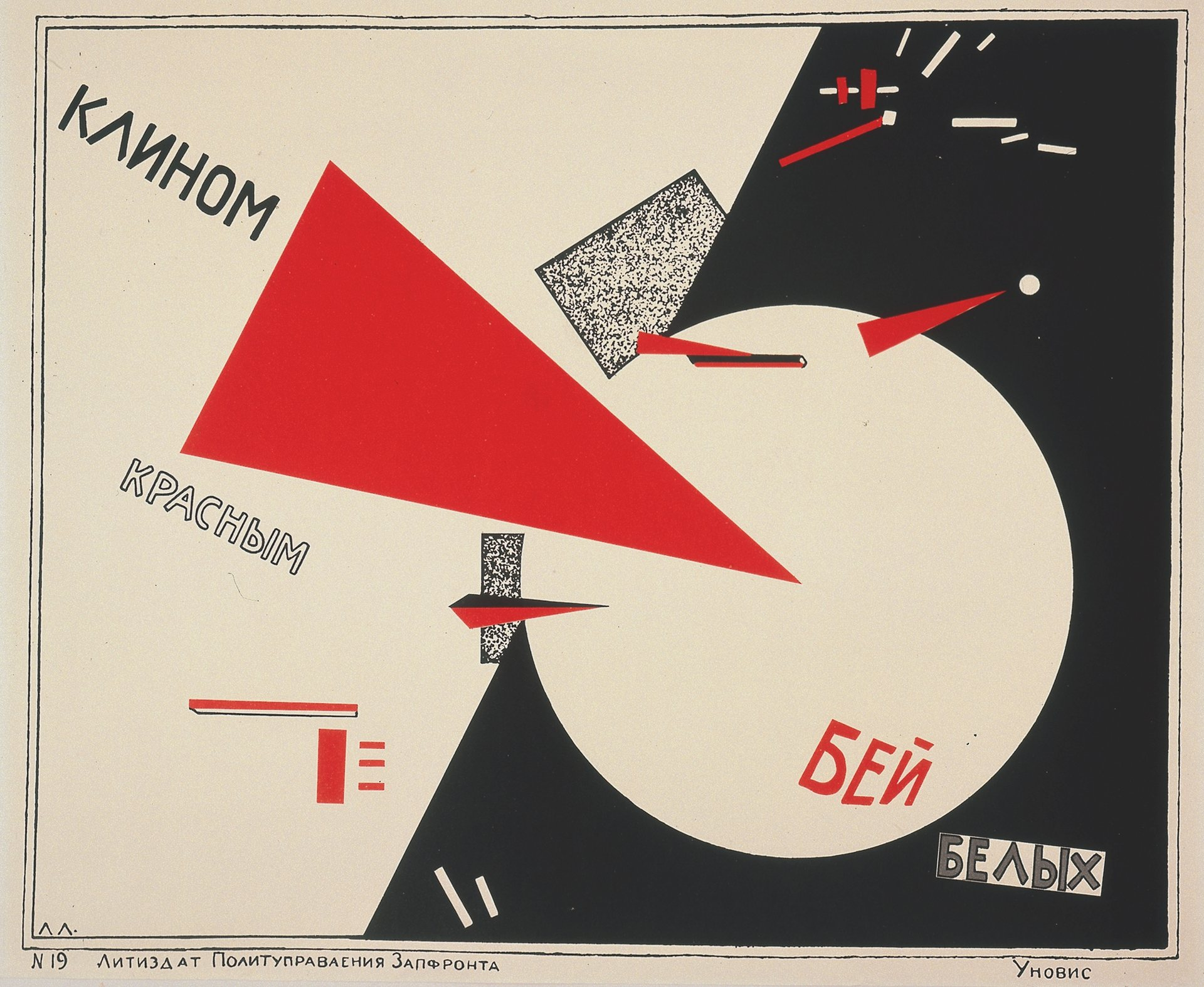 el-lissitzkys-1919-poster-beat-the-whites-with-the-red-wedge-photograph-peter-cox-collection-van-abbemuseum-eindhoven-the-netherlands