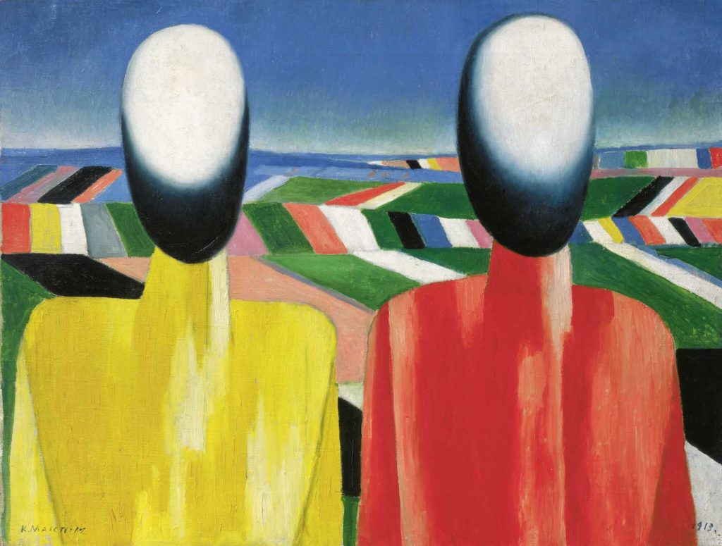 kazmir-malevich-peasants-c-1930-state-russian-museum-st-petersburg