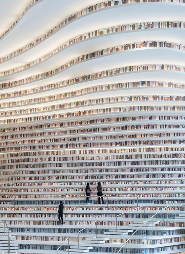 Kineska biblioteka 21. veka vas posmatra. Pa vi nemojte da čitate